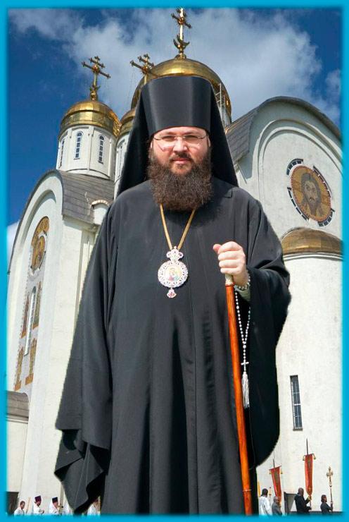 Владыка Иннокентий, епископ Магнитогорский и Верхнеуральский